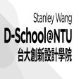 台大創新設計學院logo
