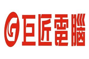 巨匠電腦logo
